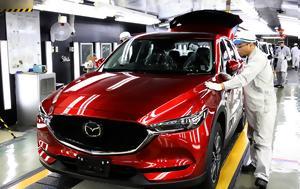 Ξεκίνησε, Mazda CX-5, xekinise, Mazda CX-5
