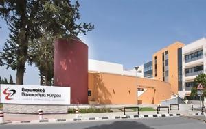 Συμφωνία, Ευρωπαϊκού Πανεπιστημίου Κύπρου, Costa Navarino, symfonia, evropaikou panepistimiou kyprou, Costa Navarino