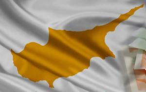 Βελτιωμένη, Κύπρο, veltiomeni, kypro