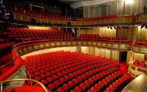 Ακυρώνονται, Εθνικού Θεάτρου, 8 Δεκεμβρίου, akyronontai, ethnikou theatrou, 8 dekemvriou