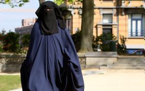 Το ολλανδικό κοινοβούλιο απαγόρευσε μερικώς τη μπούρκα σε δημόσιους χώρους