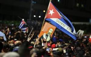 Θερμή, Κουβανούς, Τσίπρα, Φιντέλ Κάστρο, thermi, kouvanous, tsipra, fintel kastro