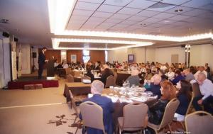 Ηράκλειο, Κρήτη, - Συνέδριο, Ένωσης Τουριστικών Πρακτόρων, Ισραήλ, irakleio, kriti, - synedrio, enosis touristikon praktoron, israil