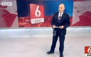 Media, Κωνσταντίνος Μπογδάνος, Έκανε, …προέλευση, Media, konstantinos bogdanos, ekane, …proelefsi