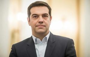 Τσίπρας, Απειλεί, tsipras, apeilei