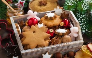 25 γλυκές διευθύνσεις για τις γιορτές