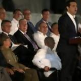 Tσίπρας, Αποχαιρετούμε, Φιντέλ,Tsipras, apochairetoume, fintel