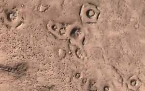 Βρέθηκε, Άρη, vrethike, ari