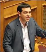 Spiegel, Eurogroup, Τσίπρα,Spiegel, Eurogroup, tsipra