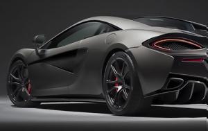 Έτοιμη, McLaren 570S Track Pack, etoimi, McLaren 570S Track Pack