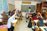 Εορδαία, Ευρωπαϊκό, Γυμνάσιο Ανατολικού,eordaia, evropaiko, gymnasio anatolikou