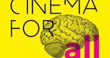 Cinema, Σινεμά,Cinema, sinema