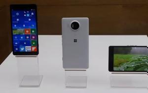 Εξαντλούνται, Lumia 950 XL, exantlountai, Lumia 950 XL