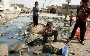 Ιράκ, Μισό, Μοσούλης, irak, miso, mosoulis
