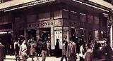 Ρετρό - Αφοί Λαμπρόπουλοι, Κολυνός, Κατόλ, 100,retro - afoi labropouloi, kolynos, katol, 100