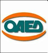 ΟΑΕΔ, Πρόσκληση, 30-49,oaed, prosklisi, 30-49