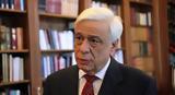Παυλόπουλος, Δημοκρατία, Κύπρο -,pavlopoulos, dimokratia, kypro -