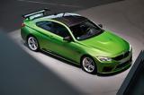 DTM,BMW M4
