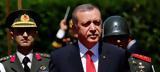 Τουρκικές, Αμφισβητούν 18, Κύπρου,tourkikes, amfisvitoun 18, kyprou