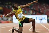 IAAF - Γκαλά, Μονακό,IAAF - gkala, monako