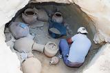Προσλήψεις, Εφορεία Αρχαιοτήτων Λάρισας,proslipseis, eforeia archaiotiton larisas