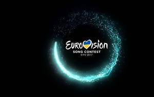 Σουηδική, Eurovision, souidiki, Eurovision