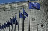 Ευρωπαϊκού Ταμείου Άμυνας, Κομισιόν,evropaikou tameiou amynas, komision