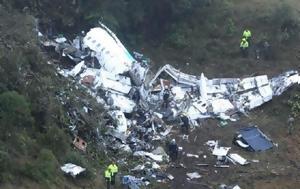 Έτσι έστειλαν στον θάνατο τους επιβάτες της πτήσης