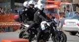 Συνελήφθη 57χρονος,synelifthi 57chronos