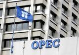 Συμφωνία, OPEC,symfonia, OPEC