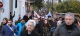 Εκλεισαν, Β Αιγαίου -Διαμαρτυρίες, ΦΠΑ [εικόνες],ekleisan, v aigaiou -diamartyries, fpa [eikones]