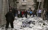 Δραματική, Χαλέπι,dramatiki, chalepi