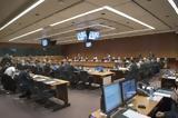 Ευρωπαίος, Δύσκολο, Eurogroup, Δευτέρας,evropaios, dyskolo, Eurogroup, defteras