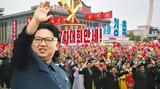 ΟΗΕ, Νέες, Βόρεια Κορέα, Συμβούλιο Ασφαλείας,oie, nees, voreia korea, symvoulio asfaleias