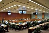 Ευρωπαίος, Eurogroup - Tο, ESM,evropaios, Eurogroup - To, ESM