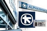 Alpha Bank, Κέρδη 222,Alpha Bank, kerdi 222