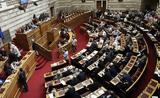 Βουλής - Ποιοι, - Πώς,voulis - poioi, - pos