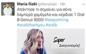 Conversational Ads, Twitter, Ελλάδα, Conversational Ads, Twitter, ellada