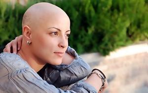 Αλωπεκία, alopekia