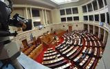 Αντιπαράθεση, Βουλή, Κούβα,antiparathesi, vouli, kouva