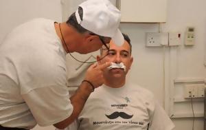 Movember, Αστυνομικοί, Pic, Movember, astynomikoi, Pic