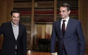 Public Issue, Βυθίστηκε, Τσίπρα - Καταλληλότερος, Μητσοτάκης, Public Issue, vythistike, tsipra - katalliloteros, mitsotakis