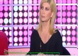 Ζήνα Κουτσελίνη, Ο Νίκος Μουτσινάς, [Video,zina koutselini, o nikos moutsinas, [Video