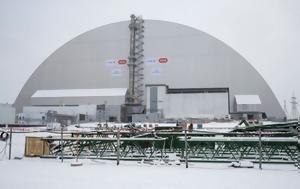Θωρακίστηκε, Τσέρνομπιλ 30, thorakistike, tsernobil 30