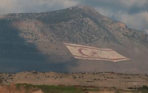 Τουρκοκύπριοι, Ζητούν, tourkokyprioi, zitoun