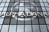 2016,Alpha Bank