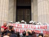 Πλειστηριασμοί, Νέο, Θεσσαλονίκη - Αποδοκίμασαν,pleistiriasmoi, neo, thessaloniki - apodokimasan