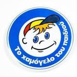 Το Χαμόγελο, Παιδιού, 23 84538, Τέλη Κυκλοφορίας,to chamogelo, paidiou, 23 84538, teli kykloforias