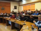 Βόλος Καταγγελία, Δήμου,volos katangelia, dimou
