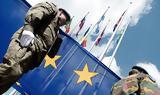 Κομισιόν, Ευρωπαϊκού Ταμείου Άμυνας,komision, evropaikou tameiou amynas